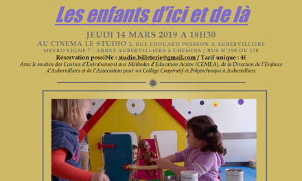 Projection jeudi 14 mars – CERPE