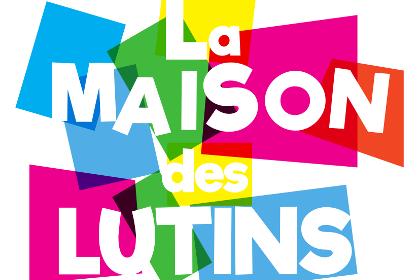 Offre d'emploi : aide auxiliaire de puériculture – 75019 Paris